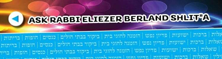contact the tzaddik Rabbi Berland for a blessing
