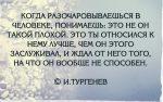 Разочаровываюсь – разочаровываться — Викисловарь