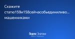 Фрустрация что – «Чем отличаются фрустрация и прокрастинация?» – Яндекс.Знатоки
